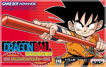 Dragon Ball Advanced Adventure - Game Boy Advanced - Plataforma/Ação - 1 Jogador - Banpresto 2004